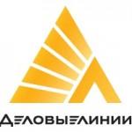Sovremennaya-rabota-Delovykh-Linijj